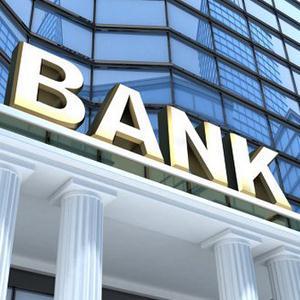 Банки Тернея