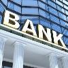 Банки в Тернее