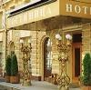 Гостиницы в Тернее