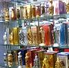 Парфюмерные магазины в Тернее